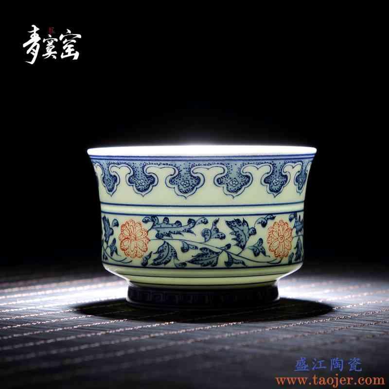 青寞窑景德镇陶瓷 手工青花瓷品茗杯主人杯 单杯茶杯茶盏功夫茶杯