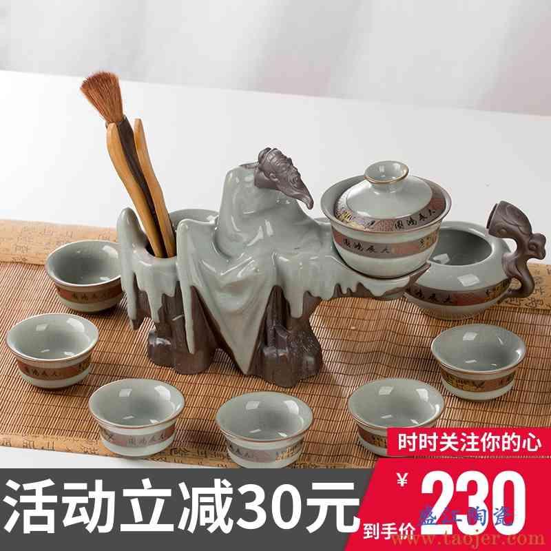 陶瓷功夫茶具套装家用自动出水哥窑冰裂釉茶杯客厅办公室礼盒装