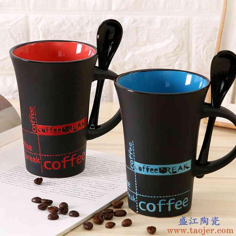 创意陶瓷杯子大容量水杯马克杯简约情侣杯带勺子咖啡杯牛奶杯定制