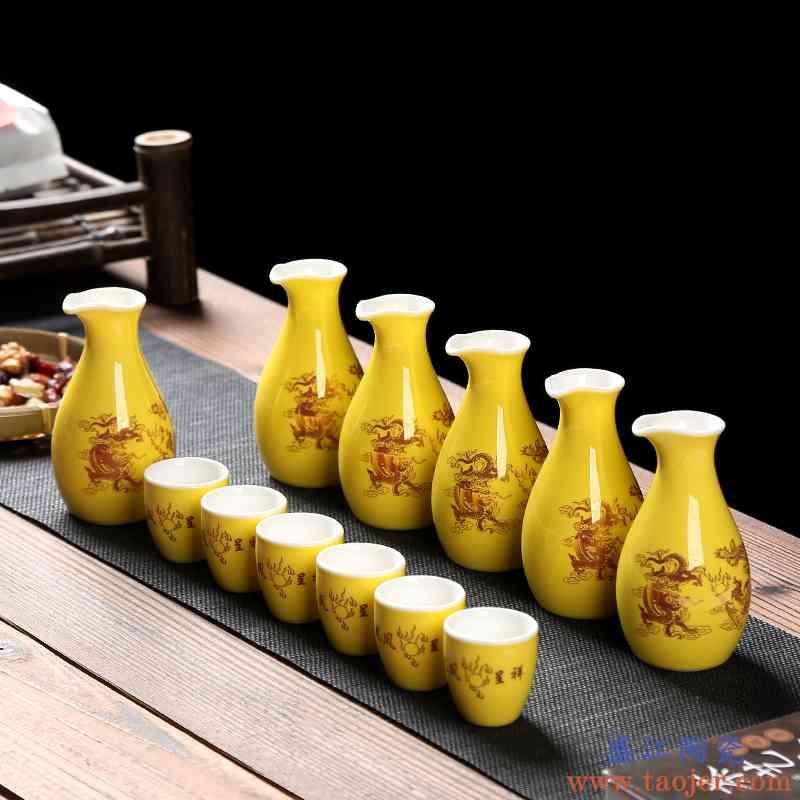 瓷恒堂日式创意陶瓷酒具套装酒壶分酒器白酒杯烈酒杯小酒盅清酒具