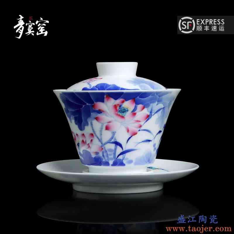青寞窑景德镇陶瓷青花斗彩手绘三才盖碗茶杯茶具单个大号防烫泡茶