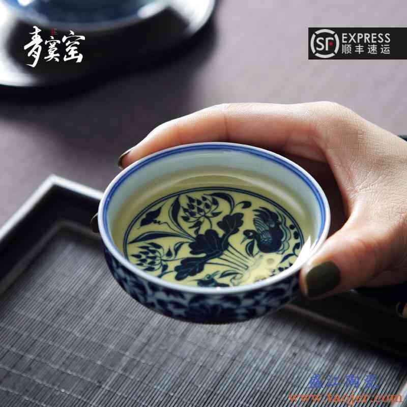 青寞窑景德镇青花瓷茶杯陶瓷功夫小茶杯单杯主人杯茶具茶盏品茗杯