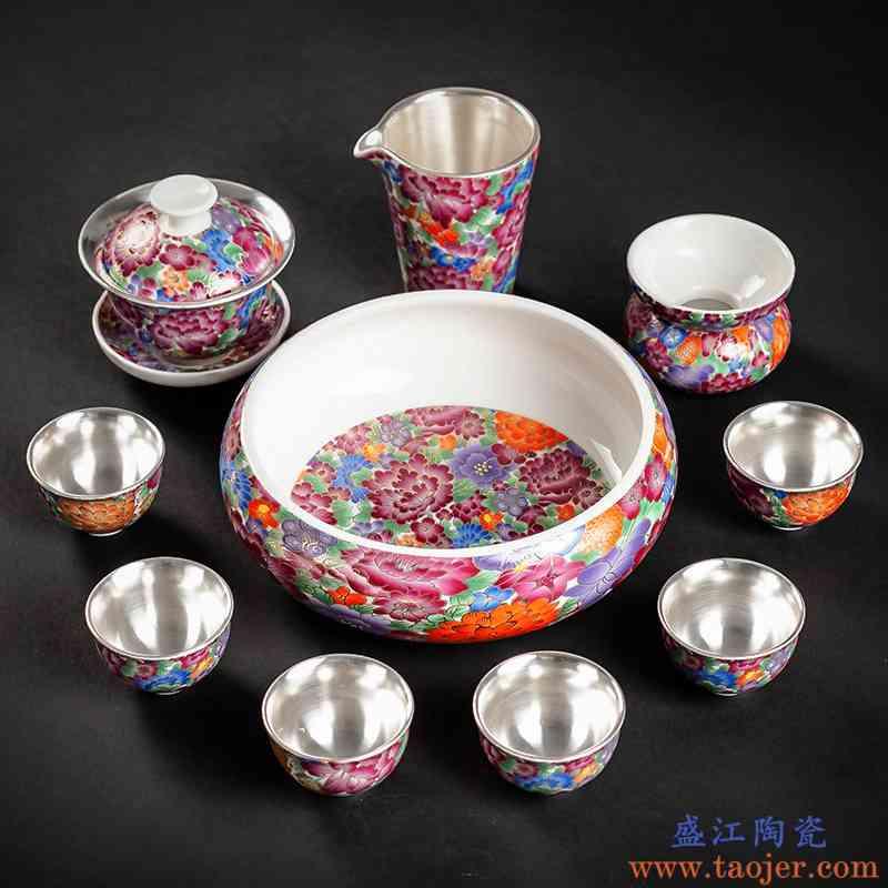真盛 青花瓷鎏银珐琅彩茶具套装整套家用功夫茶具银茶杯陶瓷礼品