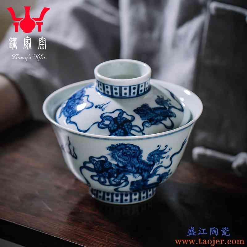 钟家窑盖碗单个景德镇纯手工青花柴烧三才碗狮子绣球盖碗泡茶碗杯