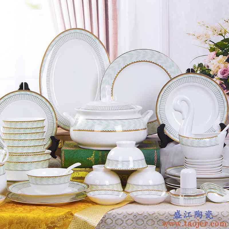 碗碟套装家用 景德镇骨瓷餐具套装碗盘家用组合 创意碗蹀筷吃饭碗
