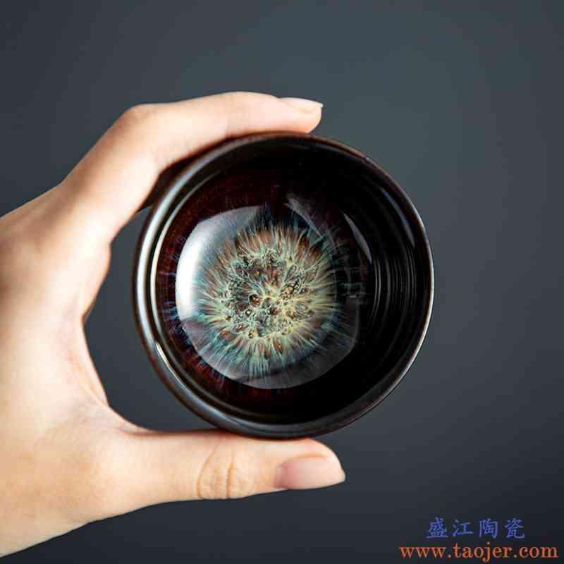 瓷恒堂窑变功夫竞技宝app苹果官方下载茶杯家用陶瓷品茗杯小茶盏主人单杯茶碗大号