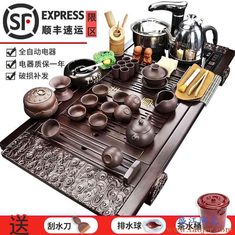 瓷恒堂整套茶具茶道套装紫砂陶瓷功夫茶具全自动上水茶盘茶台家用