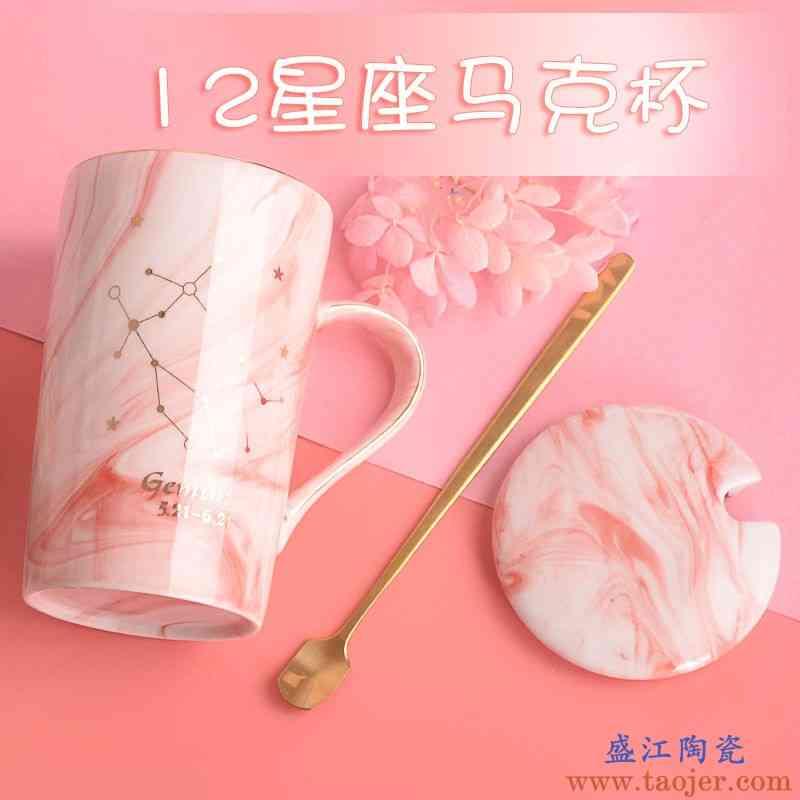 创意ins北欧马克杯水杯男女学生韩版陶瓷杯子带盖勺家用情侣一对