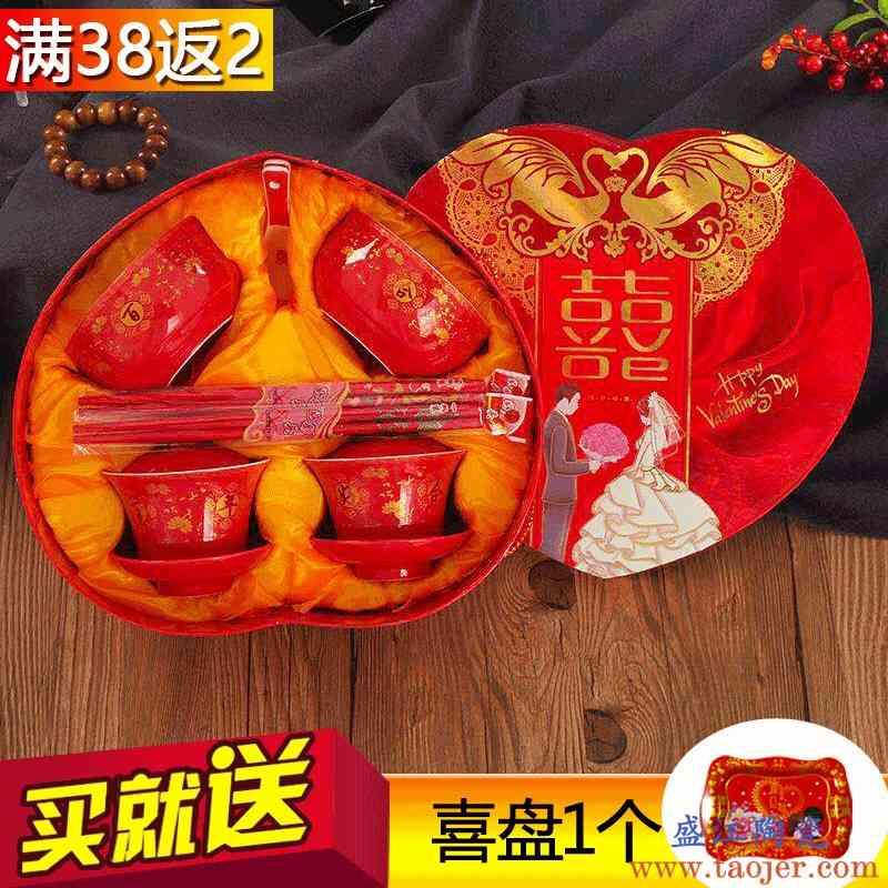 结婚红碗婚庆陶瓷龙凤碗婚庆喜碗喜杯喜筷敬茶杯套装结婚礼物碗筷