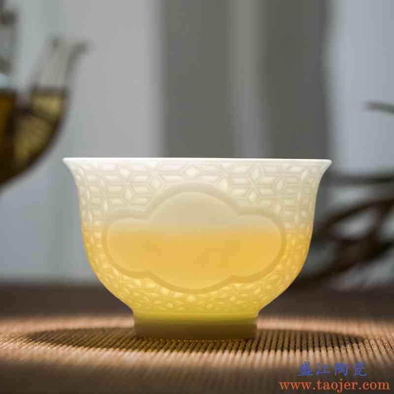景德镇影青陶瓷雕刻主人杯单杯品茗茶杯功夫茶具个人礼品杯小茶碗