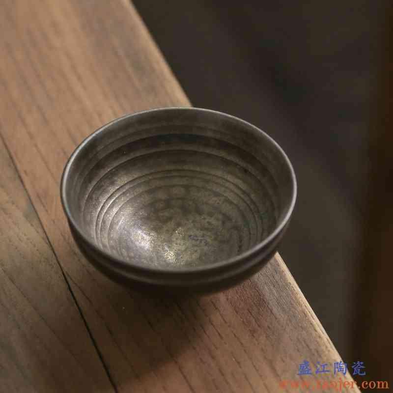 日式金属釉手拉胚茶杯粗陶主人杯个人单杯功夫茶具品茗杯杯子大号