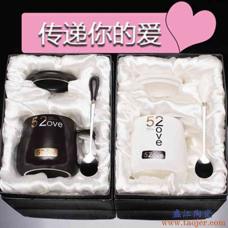 创意情侣男女陶瓷杯子带盖勺马克杯潮流水杯咖啡杯女学生韩版
