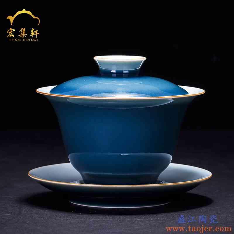 茶碗盖碗大号茶具景德镇陶瓷霁青祭蓝泡手工茶碗功夫三才杯茶杯