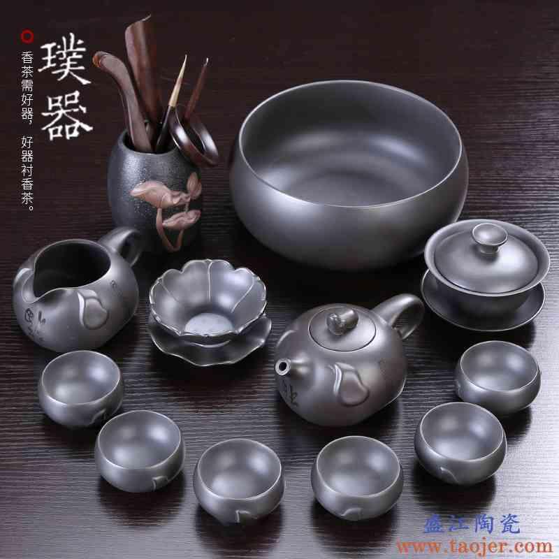 璞器紫砂功夫茶具套装家用原矿紫泥泡茶器茶壶盖碗茶杯礼品盒装