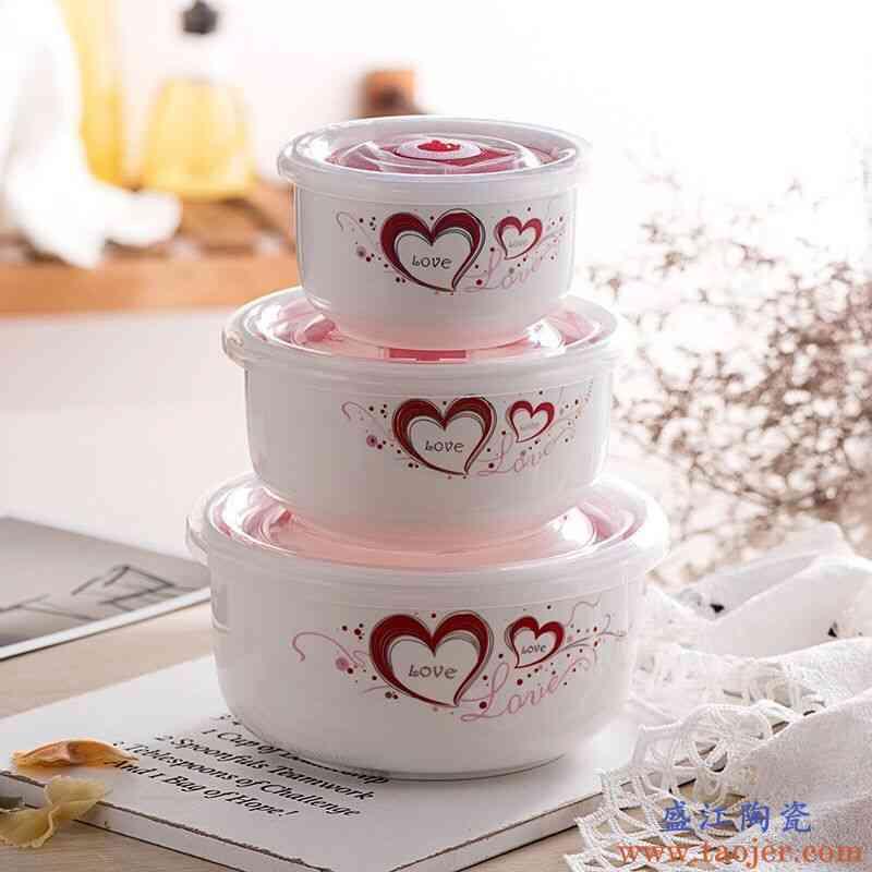 【特惠陶瓷碗三件套】陶瓷保鲜碗三件套便当盒密封盒子微波炉专用