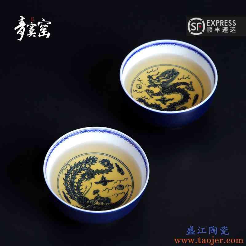 青寞窑景德镇陶瓷祭蓝釉青花手绘对杯结婚家用功夫喝茶杯茶具茶盏