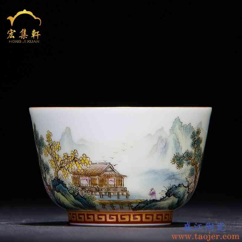 宏集轩景德镇纯手工陶瓷茶杯粉彩描金小茶杯品茗杯主人杯单杯茶具