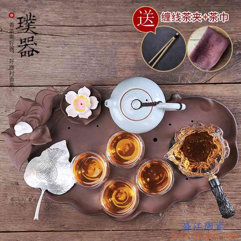 璞器 玻璃功夫茶具套装 陶瓷简约紫砂茶盘汝窑茶壶干泡茶盘家用