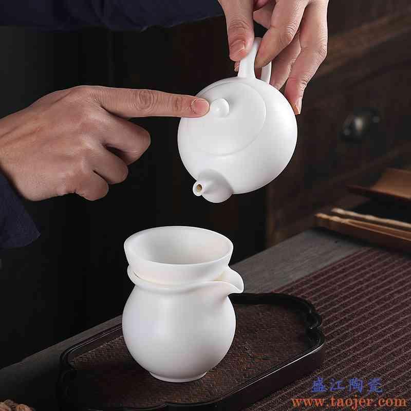 真盛 简约德化高白素烧球孔倒把西施壶茶具整套功夫陶瓷家用礼盒