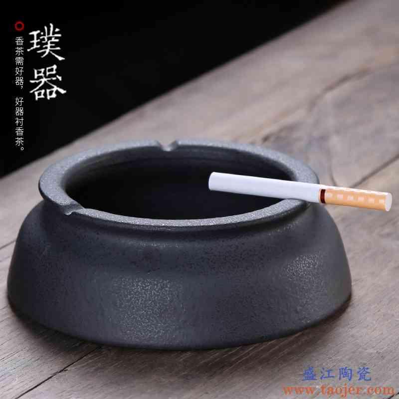 璞器简约粗陶烟缸创意复古陶瓷灭烟器办公饰品客厅家用摆件掐烟罐