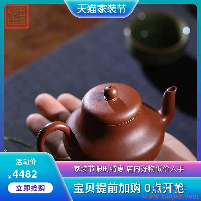观复博物馆宜兴原矿朱泥君德紫砂壶手工家用泡茶壶功夫茶具