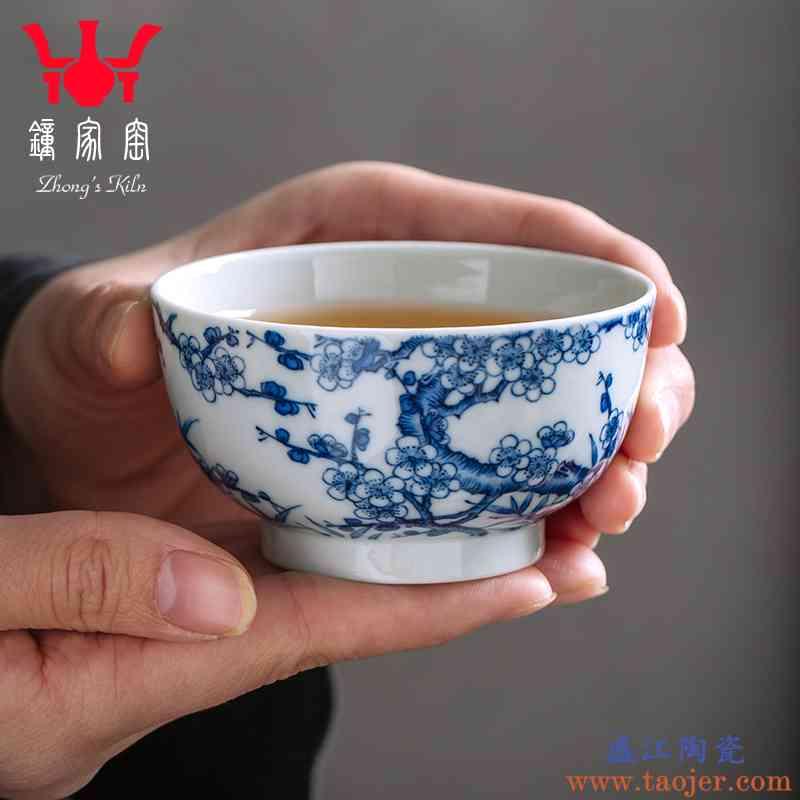 钟家窑青花瓷杯子景德镇茶具手工青花柴烧窑主人杯单杯梅花小茶杯