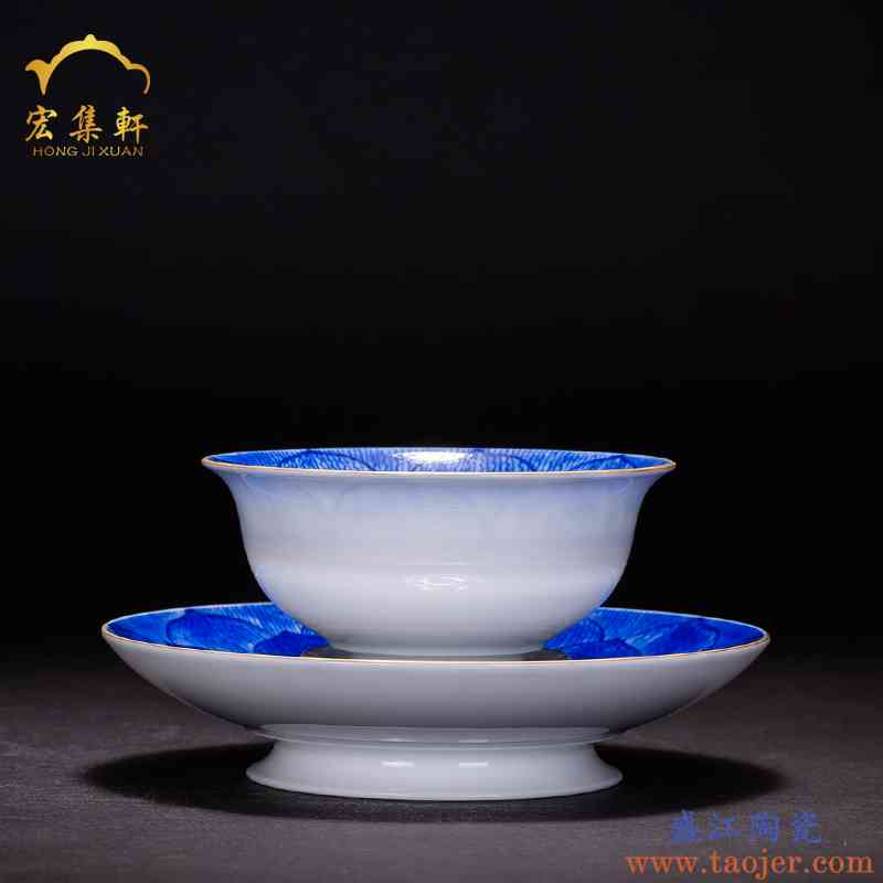功夫茶杯 青花瓷品茗杯景德镇陶瓷主人杯单杯小茶杯茶碗家用茶具