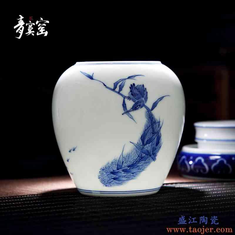 青寞窑景德镇茶叶罐陶瓷手绘储物罐陶瓷密封罐普洱茶饼罐子带盖