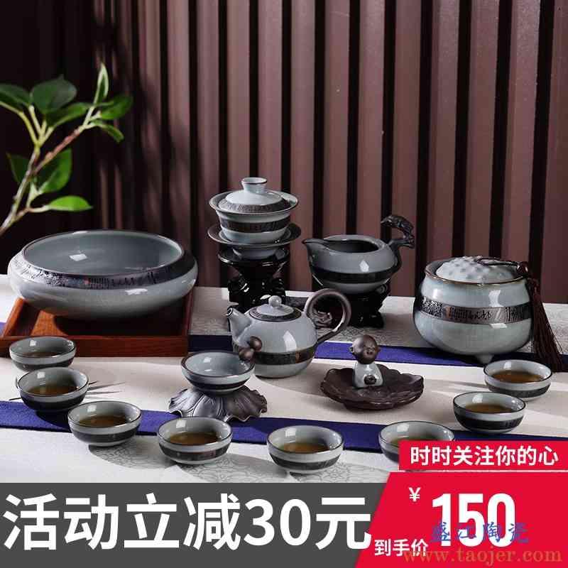 茶具套装家用简约冰裂釉景德镇陶瓷小功夫茶杯茶壶客厅高档礼盒装