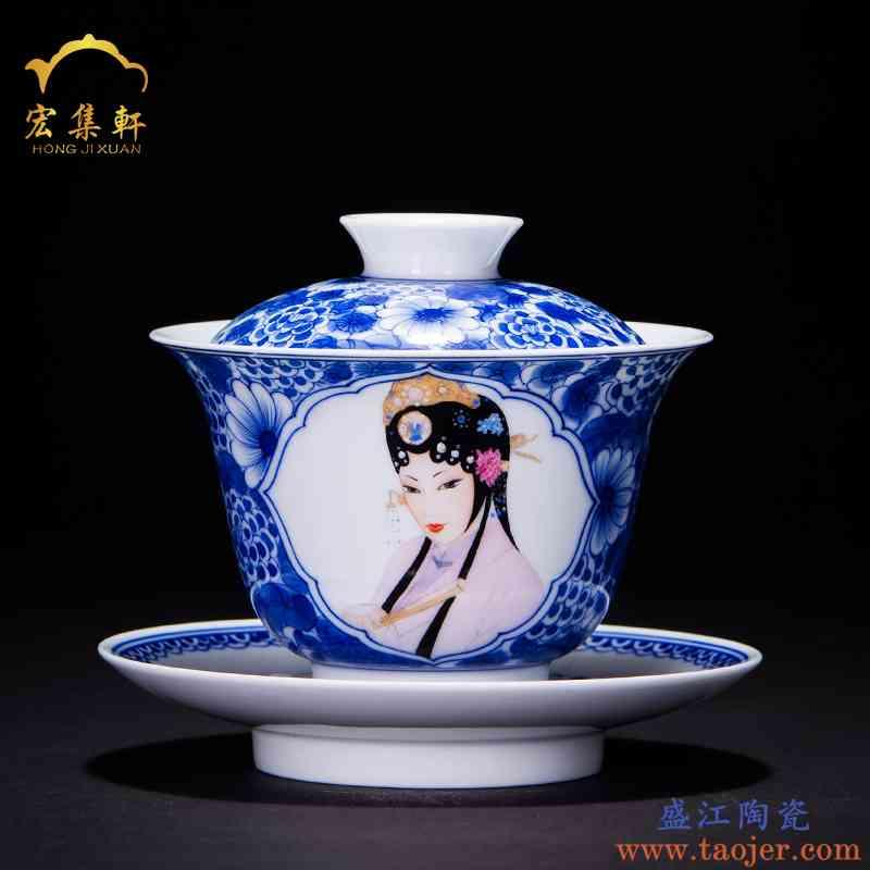 三才盖碗茶杯茶具景德镇陶瓷手绘青花万花粉彩人物功夫茶碗泡茶碗