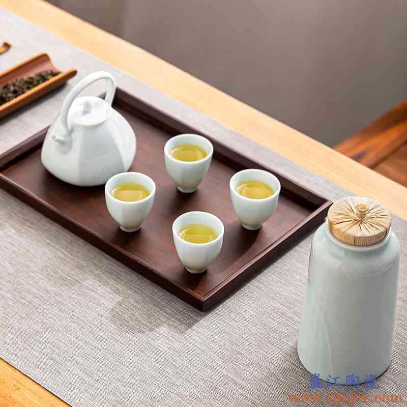 景岚近山影青陶瓷提梁壶茶具套装茶叶简约家用泡茶壶功夫礼品茶具