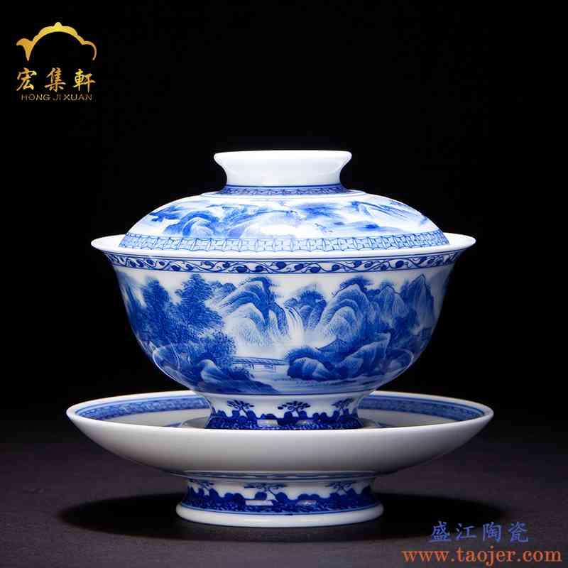景德镇陶瓷器盖碗茶杯手绘青花釉下瓷山水高脚泡茶碗三才盖碗茶杯