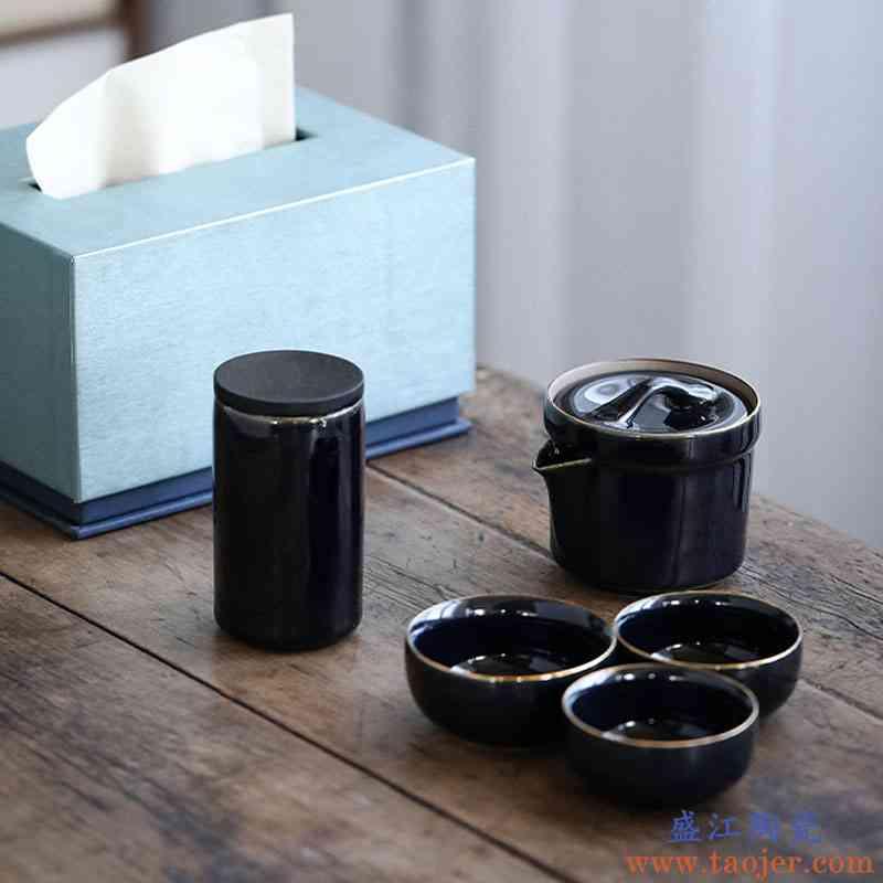 瓷恒堂霁蓝快客一壶三杯小茶罐旅行茶具套装礼盒装家用简约泡茶壶