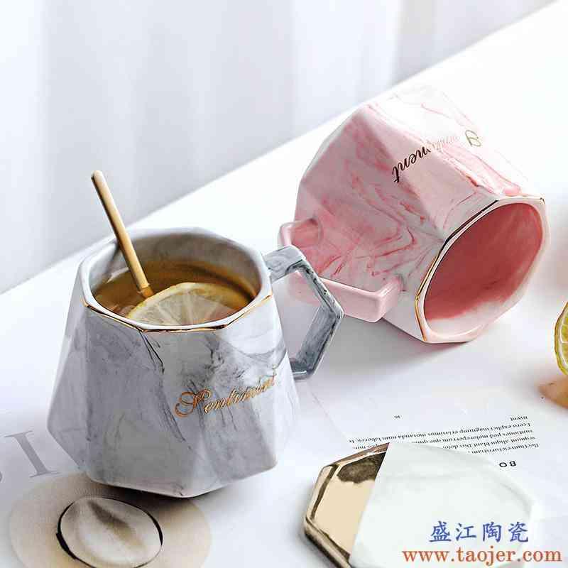 欧式家用咖啡杯子陶瓷简约马克杯女学生韩版可爱ins早餐杯高颜值