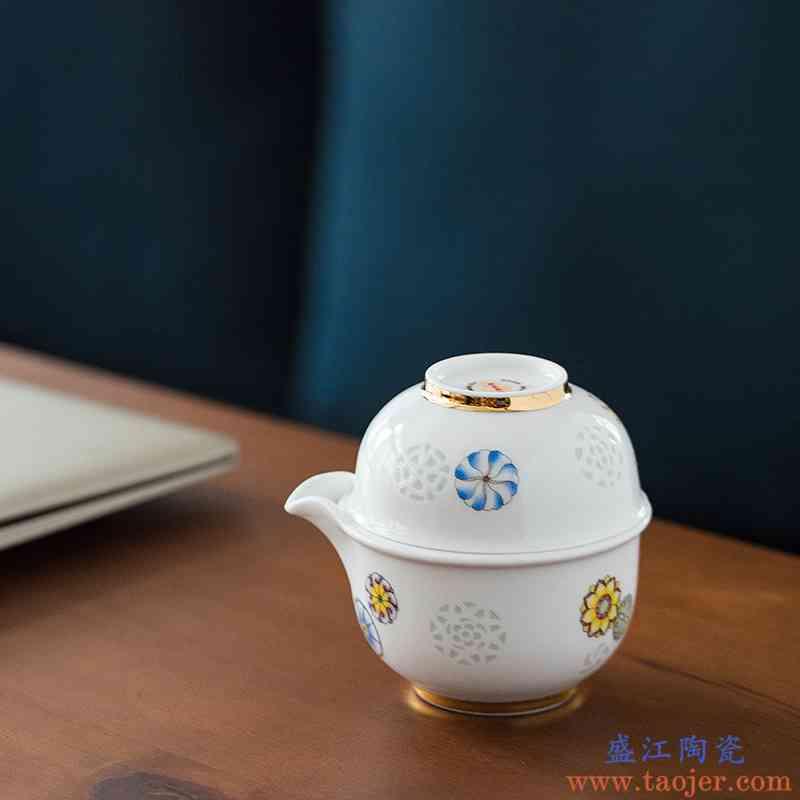 景德镇玉柏玲珑一壶一杯便携快客杯单人旅行茶具随手杯茶水分离