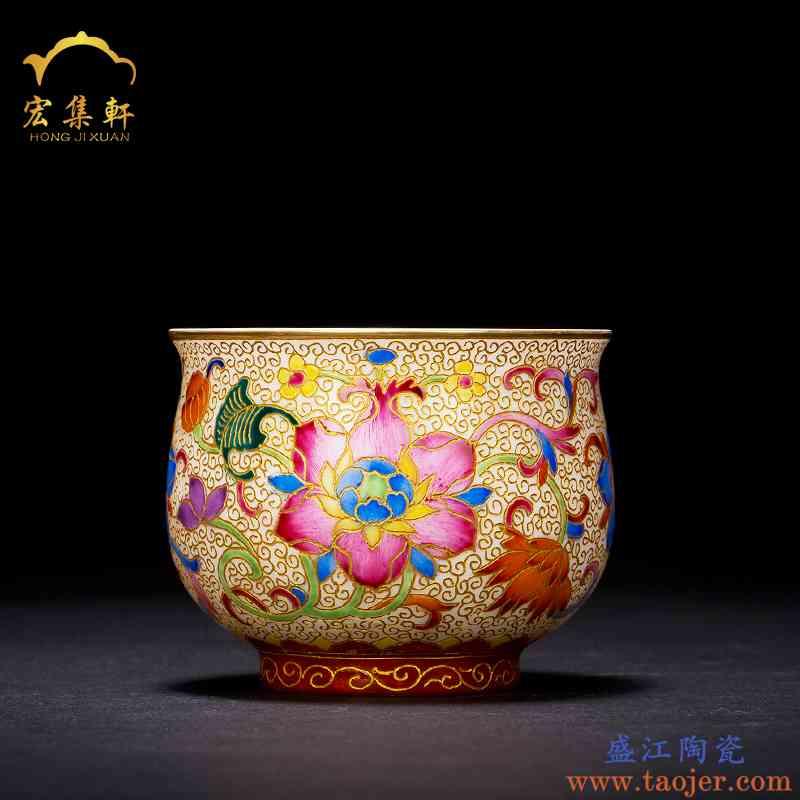 景德镇掐丝珐琅彩陶瓷杯泡茶碗如意杯品茗杯主人杯手工小茶杯单杯
