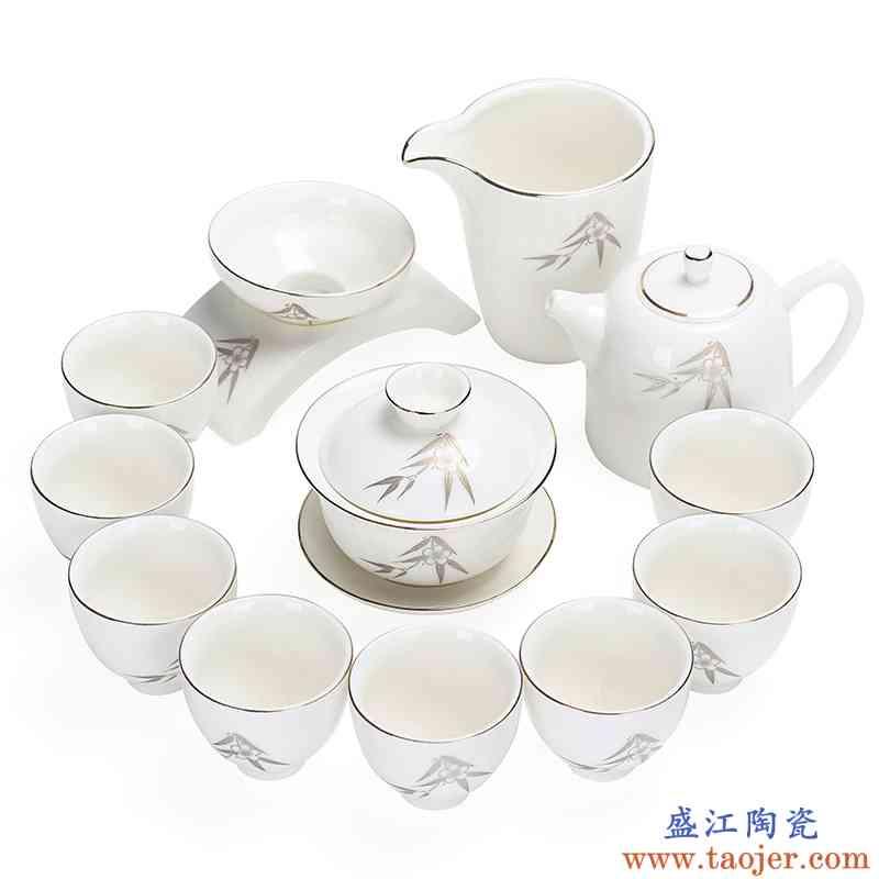 真盛 羊脂玉白瓷茶具套装家用简约办公喝茶壶泡茶器陶瓷杯子礼品
