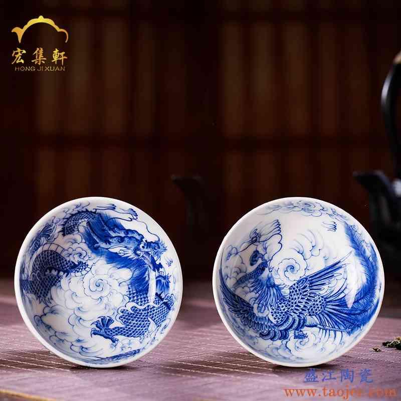 茶杯陶瓷景德镇青花瓷茶杯普洱杯手绘大号龙凤品茗杯主人杯单杯