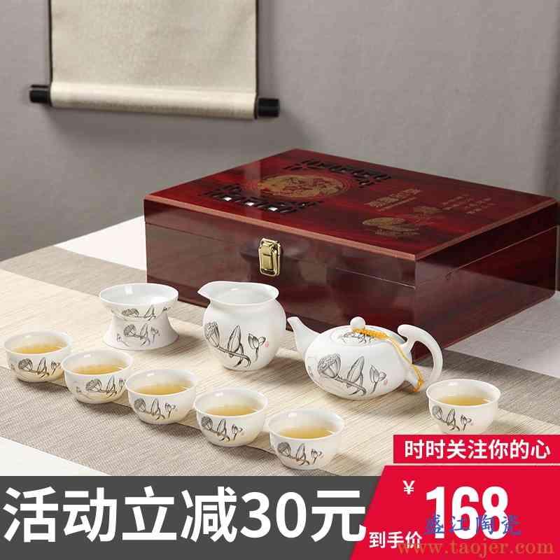 陶瓷功夫茶具套装家用简约景德镇青花薄胎瓷茶杯茶壶高档送礼盒装