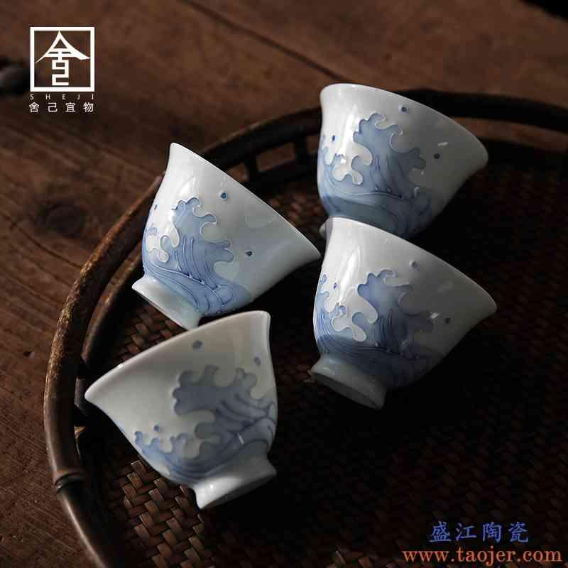 舍己 日式有田烧功夫茶杯家用品茗杯喝茶杯子陶瓷瓷器个人主人杯