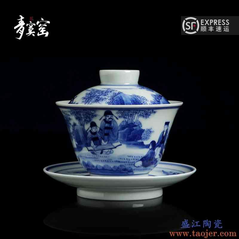 青寞窑 景德镇 陶瓷青花手绘 三才盖碗 茶杯功夫杯单个大号不烫手