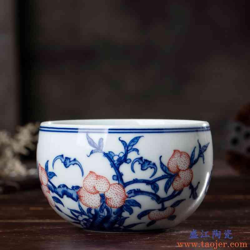 青花瓷釉里红品茗杯小茶碗景德镇全手工茶具功夫茶杯九桃子主人杯