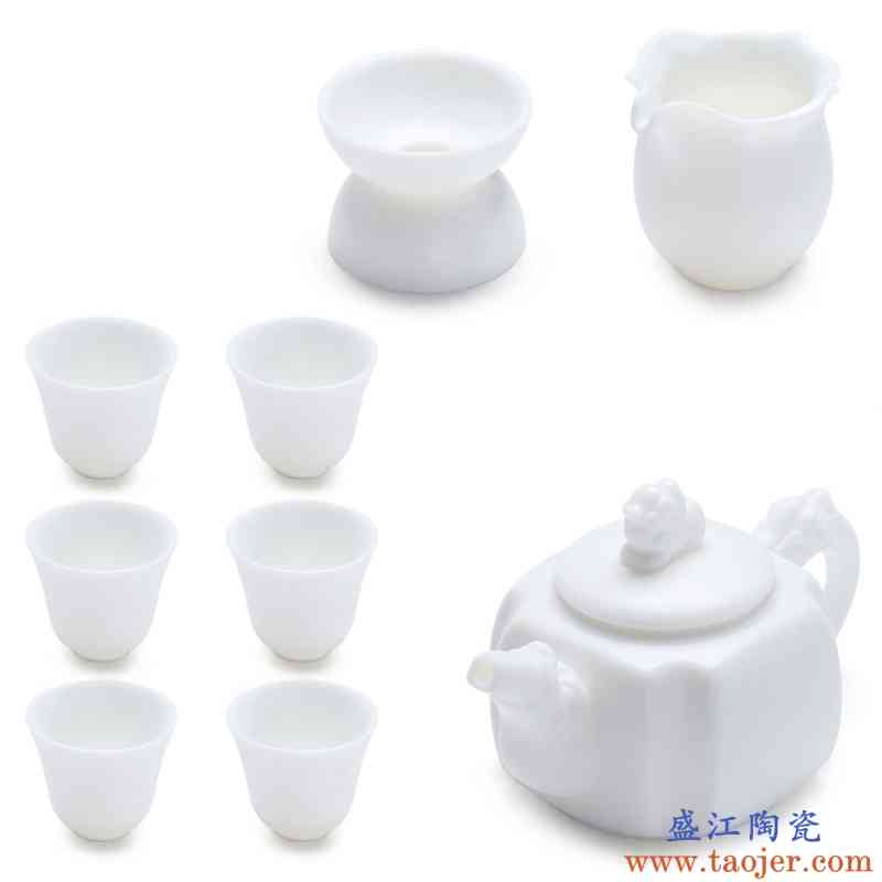真盛 德化白瓷茶具套装家用简约高白玉瓷茶壶茶杯子整套功夫礼品