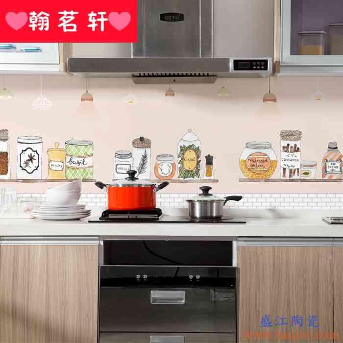自粘吸油纸厨房油烟机用防油贴加厚耐高温不透明瓷砖灶台贴画家用