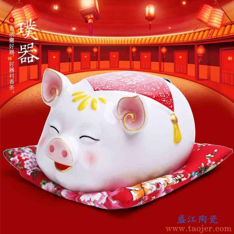 璞器吉祥如意小猪储钱罐家居摆件饰品茶玩茶道零配件陶瓷生肖猪