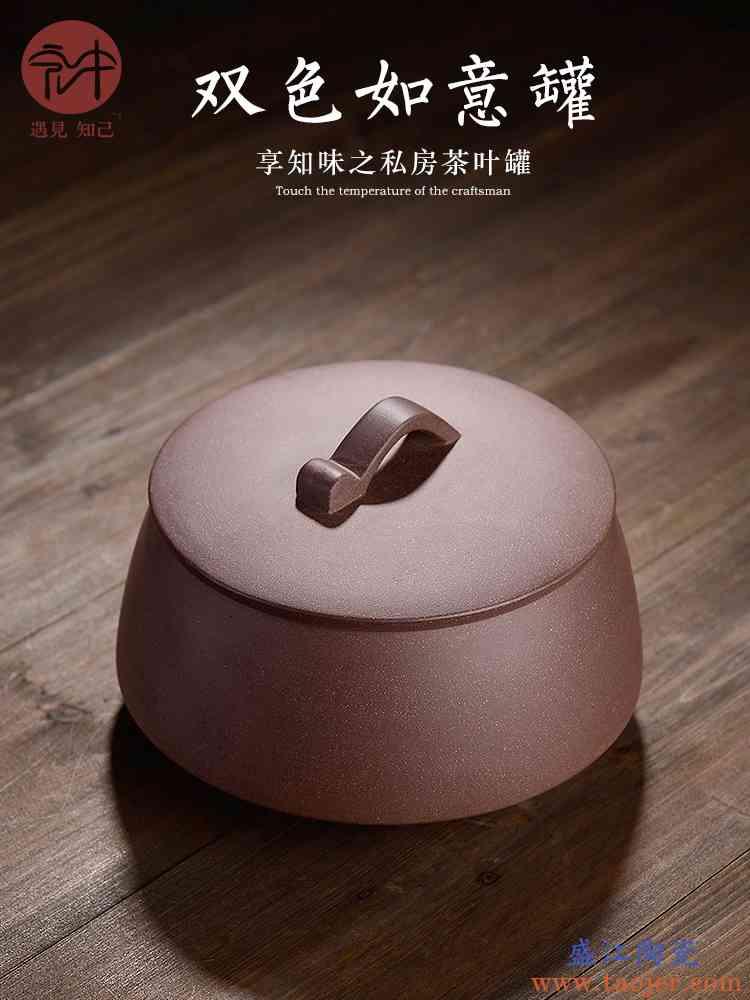 紫砂茶叶罐宜兴大号一斤装陶瓷密封罐普洱饼罐茶缸醒茶罐存茶叶盒