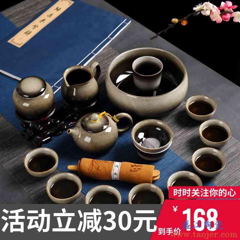 泡茶具套装家用客厅简约景德镇陶瓷功夫茶杯小茶壶高档送礼盒装