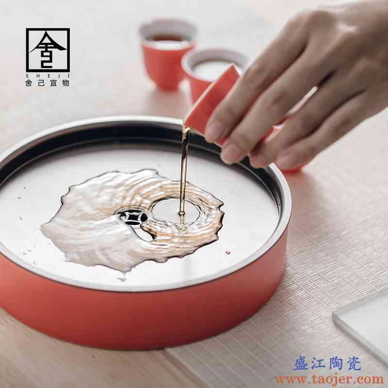 景德镇桃红釉家用茶台小型茶盘小茶台干泡台干泡盘储水茶托日式