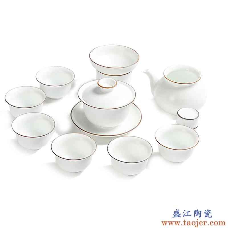 真盛 功夫茶具套装整套脂白茶具盖碗茶杯陶瓷茶具公道品茗杯子