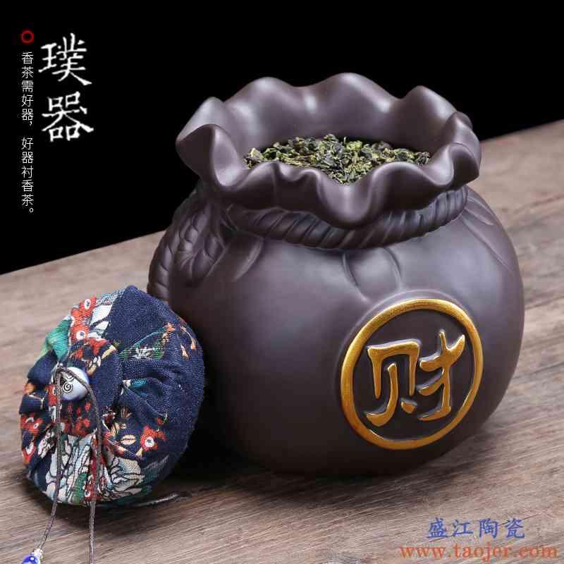 璞器 密封茶叶罐茶叶的容器储存茶罐便携陶瓷密封罐家用